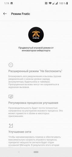Как открыть три секретных фоновых рисунка на OnePlus 7 и OnePlus 7 Pro