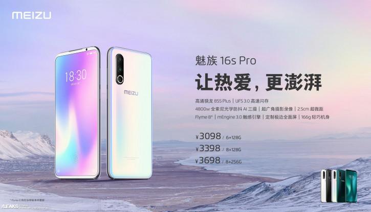 Meizu 16s Pro: характеристики, фишки и цены из официальной презентации