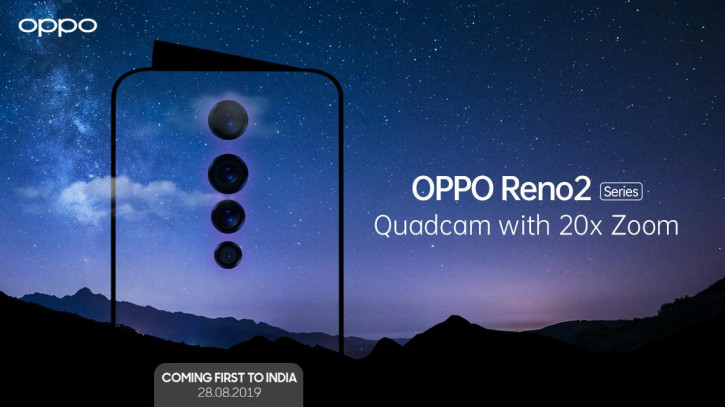 OPPO выпустит 3 версии Reno 2: подробности и цены