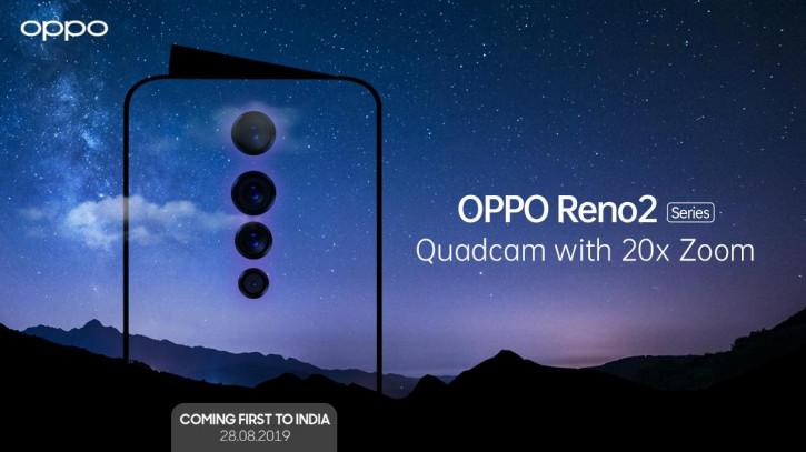 OPPO готовит Reno 2 с Quad-камерой и зумом 20х на конец августа