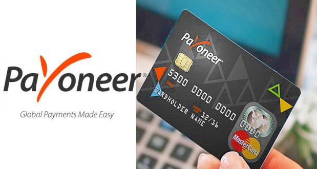 Популярная платёжная система Payoneer