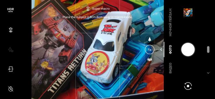 В камеру OnePlus 7 Pro добавили режимы макро и суперстабилизации