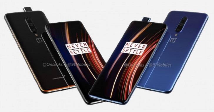 Рендеры и характеристики OnePlus 7T Pro