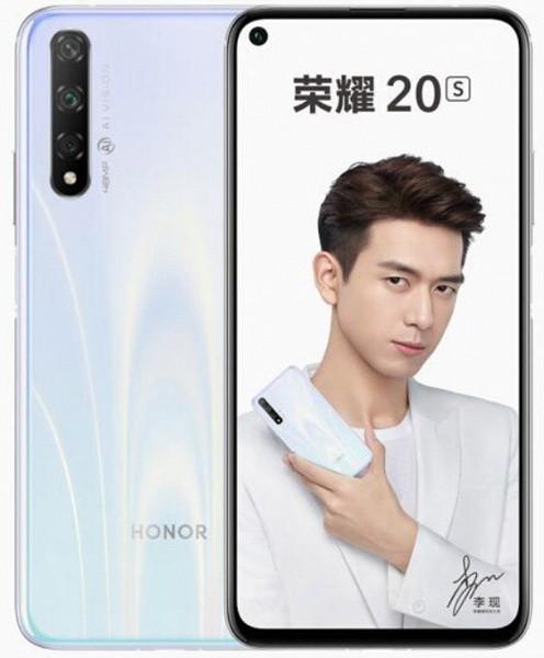 Опубликованы характеристики смартфона Honor 20s: как Honor 20, но с тройной камерой и на базе Kirin 810