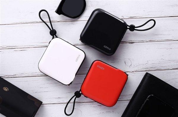 Xiaomi анонсировала портативное зарядное устройство для Android и iPhone