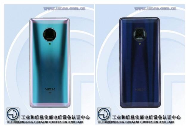 Живые фото первого смартфона с экраном-водопадом появились у китайского регулятора