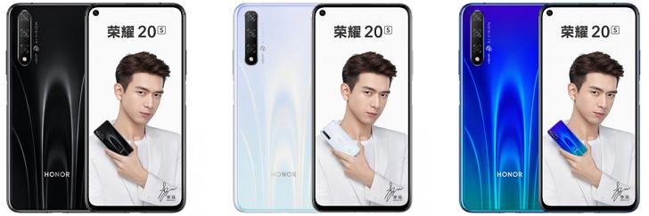 Анонсирован смартфон Honor 20S