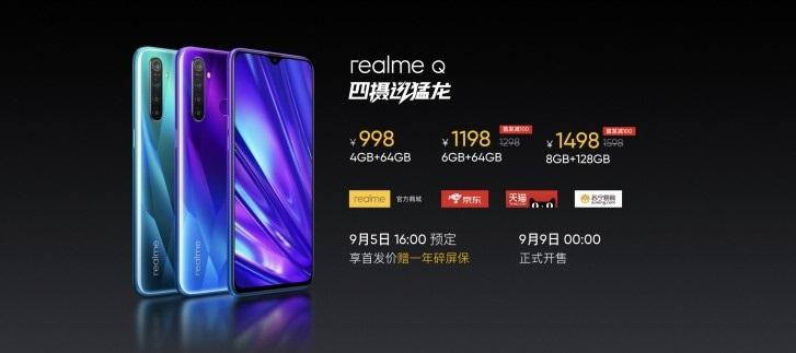 Представлен смартфон, который не оставит шансов Redmi Note 8