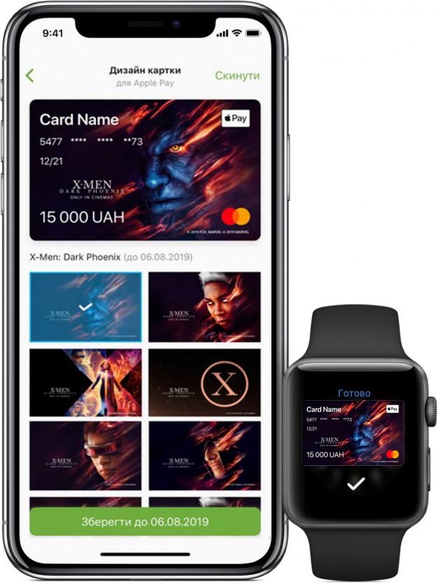 Более 100 000 карт Mastercard «задизайнили» клиенты ПриватБанка в цифровых кошельках