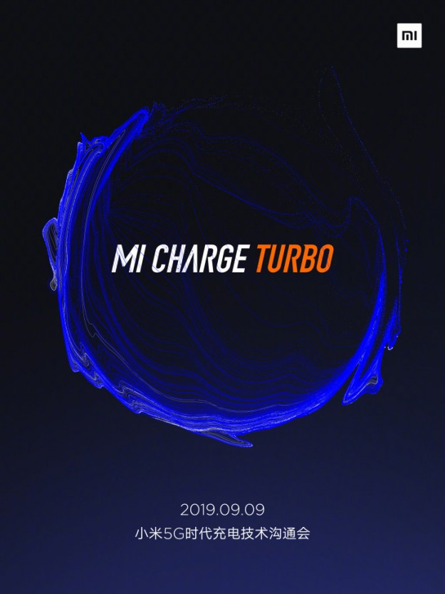 Xiaomi представит инновационную зарядку Mi Charge Turbo 9 сентября
