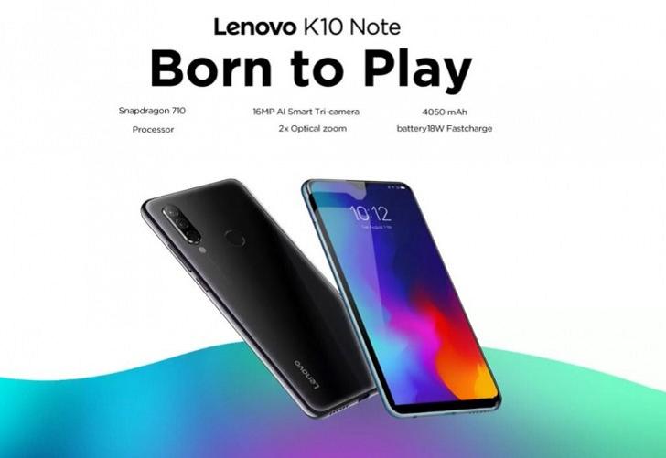 Анонсирован Lenovo K10 Note