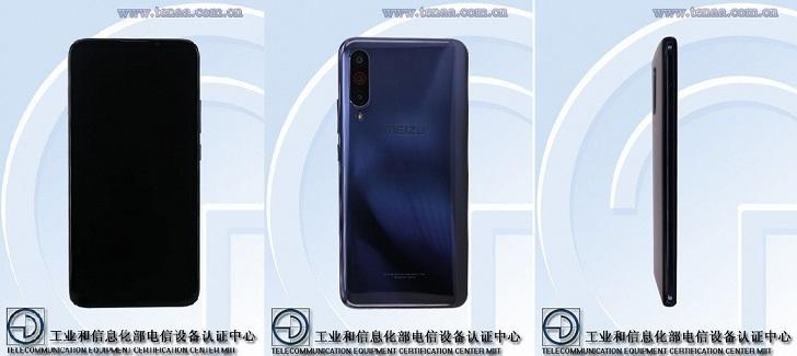 Известны характеристики игрового смартфона Meizu 16T