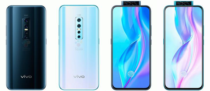 Известны характеристики vivo V17 Pro