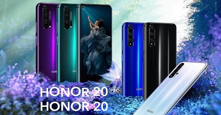 Honor 20 и Honor 20 Pro существенно скинули в цене