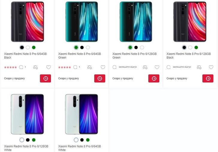 Xiaomi Redmi Note 8 Pro в Украине будет доступен в двух версиях и трёх расцветках