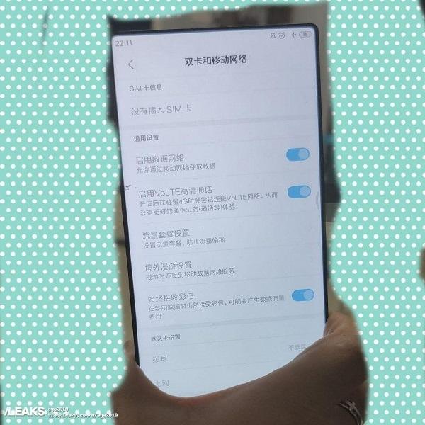 Xiaomi Mi MIX Alpha показали на реальной фотографии