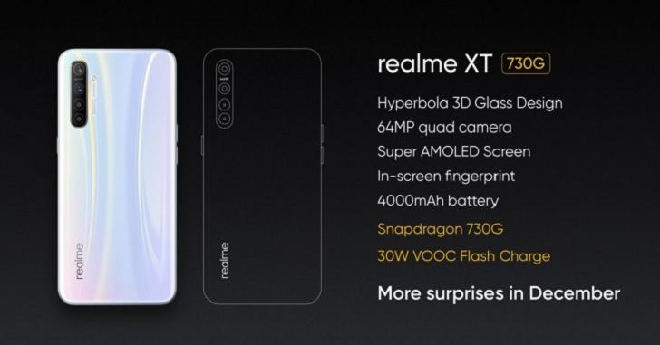 Анонсирован Realme XT 730G