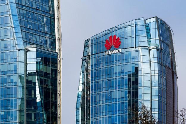 Huawei выделит разработчикам 1,5 млрд долларов
