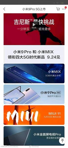 Xiaomi наконец показала Xiaomi Mi Mix Alpha