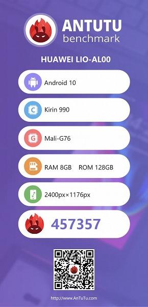 Huawei Mate 30 Pro протестировали в AnTuTu