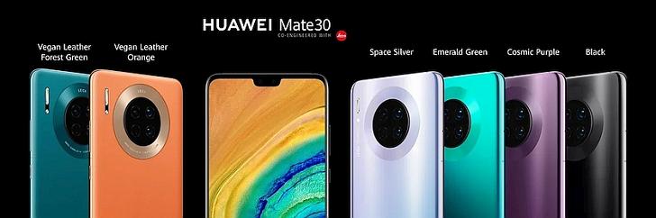 Китайские версии Huawei Mate 30 и Mate 30 Pro оказались намного дешевле европейских