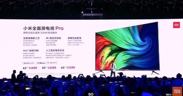 Представлены телевизоры Xiaomi Mi TV Pro