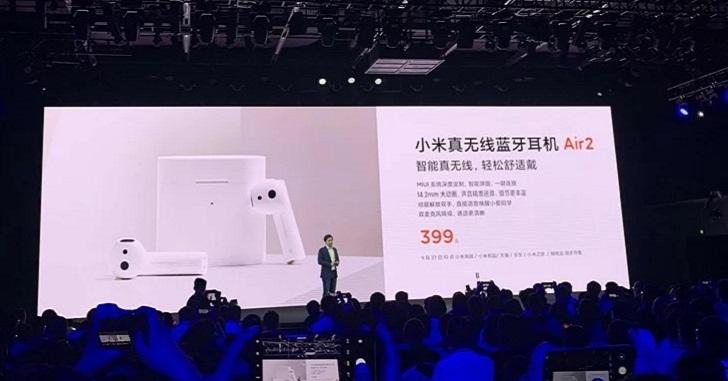 Xiaomi Mi Air 2 – TWS-наушники за 60 долларов