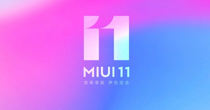 Анонсирована оболочка MIUI 11