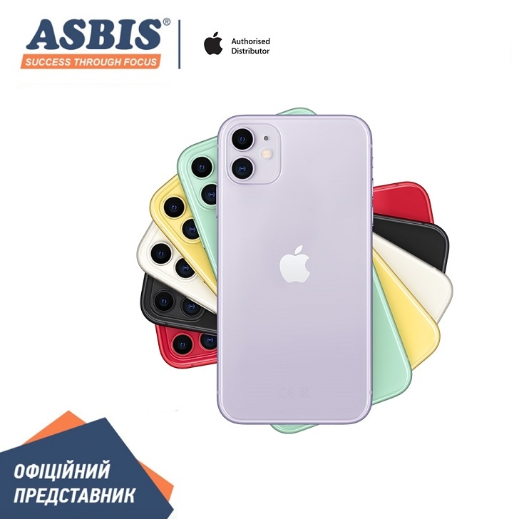 Известна дата старта продаж iPhone 11, iPhone 11 Pro и iPhone 11 Pro Max в Украине