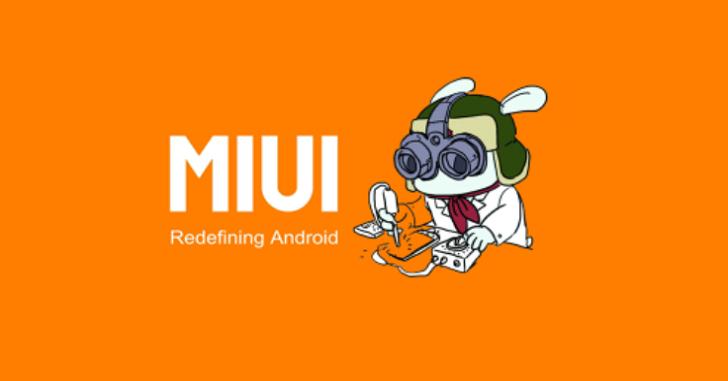 Прошивку MIUI признали читерской