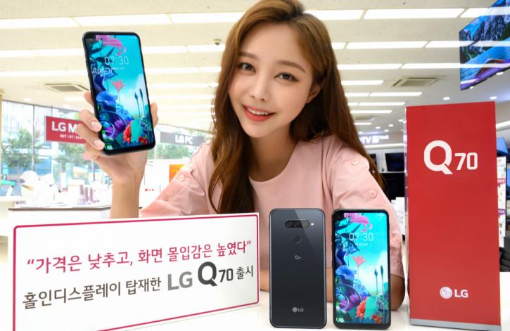 Анонс LG Q70: экран с отверстием, хорошая батарея, HiFi и 32-Мп камера