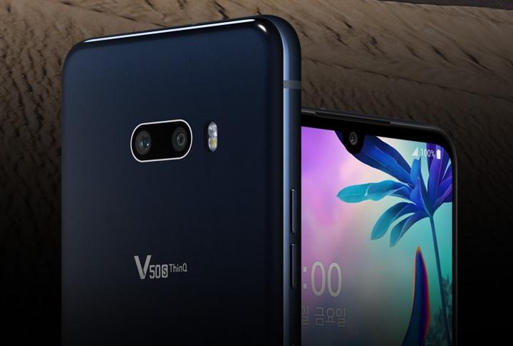 Анонс LG V50S ThinQ: ещё один флагман с подключаемым экраном