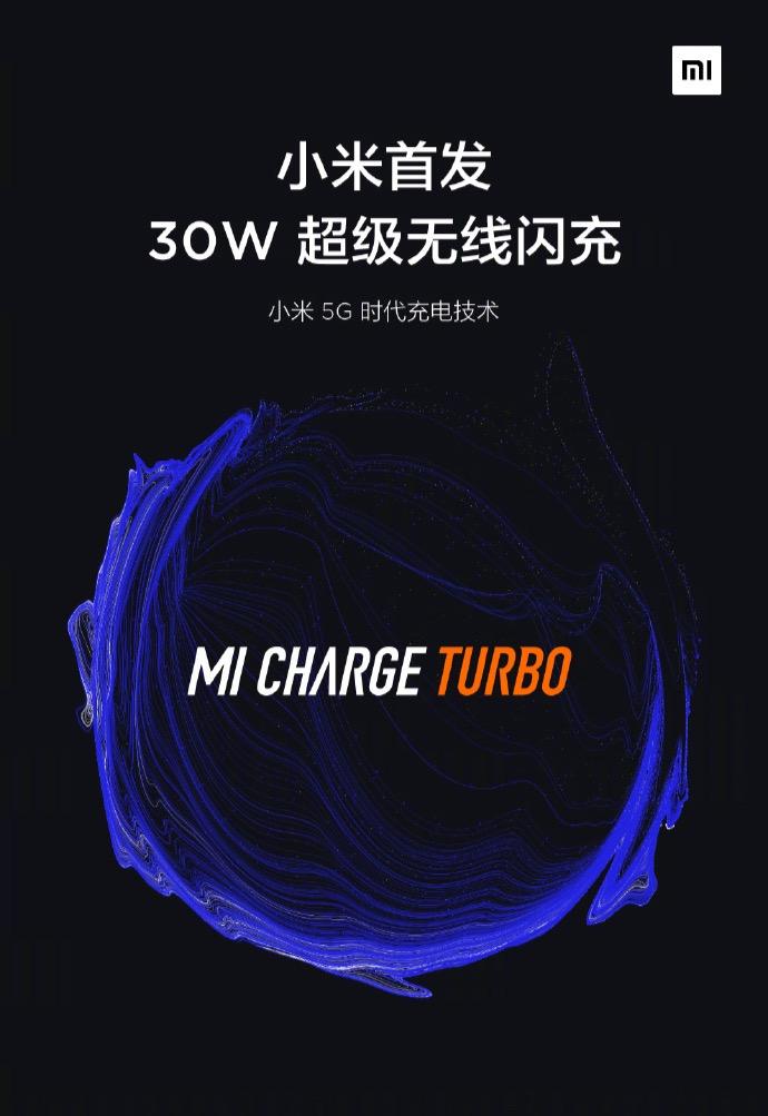Анонс Xiaomi Mi Charge Turbo – 30-Вт беспроводная зарядка для Mi 9 Pro