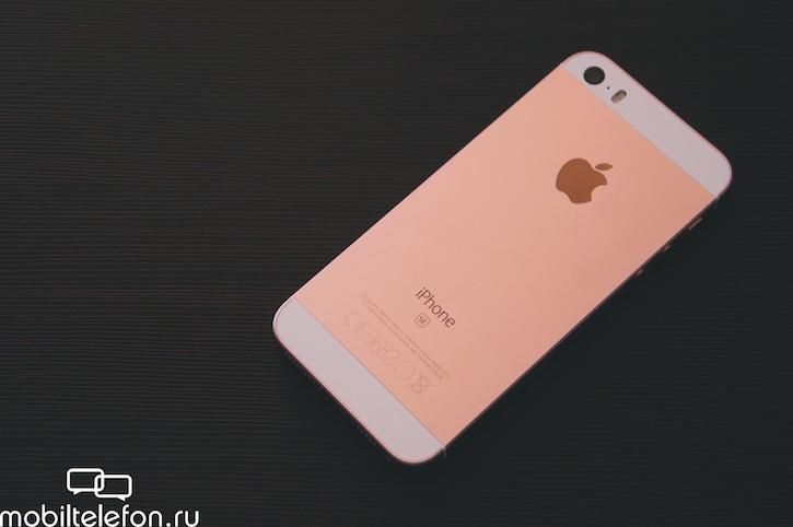 Apple на весну готовит новый iPhone SE для борьбы с Huawei