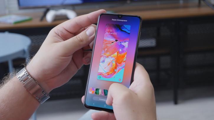 Обзор Samsung Galaxy A70: большой экран и тройная камера