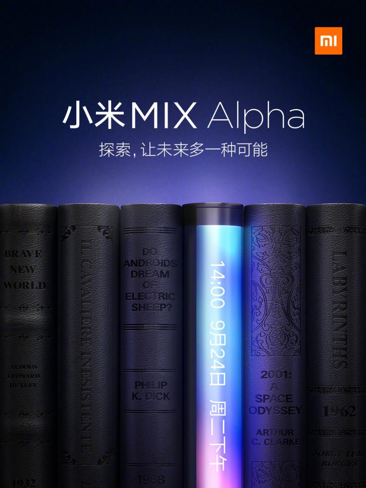 Официально: Xiaomi готовит к релизу Mi Mix Alpha с экраном-водопадом