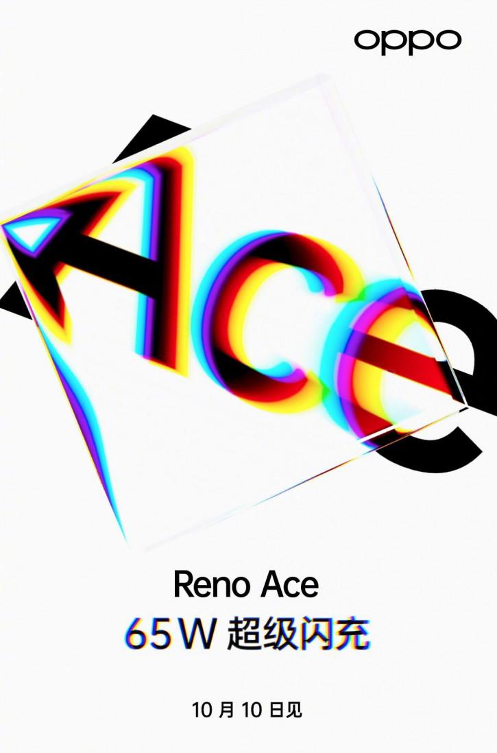 OPPO Reno Ace: подробные характеристики из TENAA