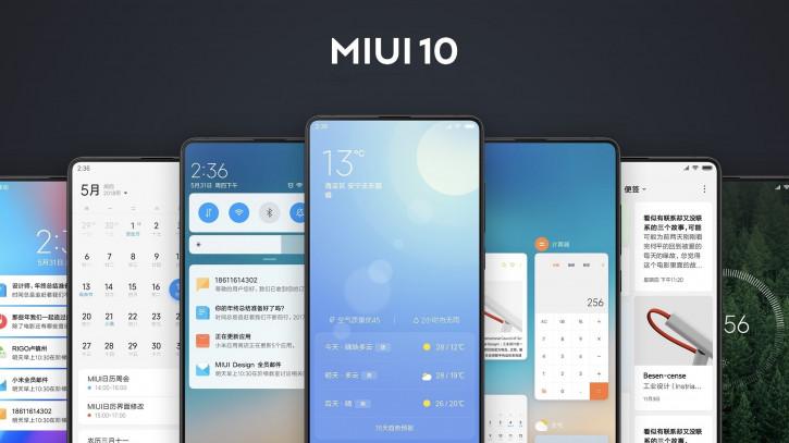 Обновление MIUI 10 позволит отключать рекламу