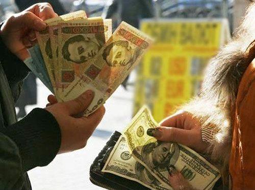 Обменный пункт валюты в Харькове