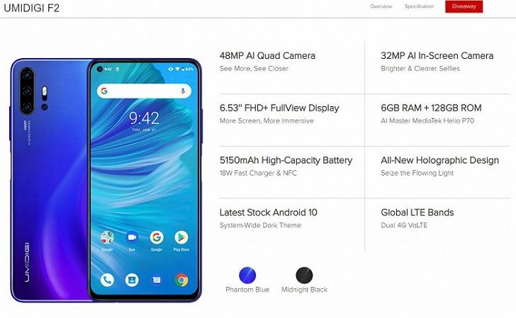 UMIDIGI F2 – смартфон с NFC и квартетом камер за 250 долларов