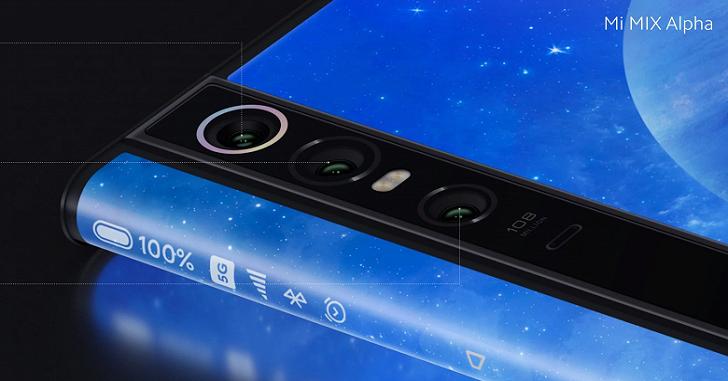 Опубликованы примеры фотографий с камеры Xiaomi Mi MIX Alpha