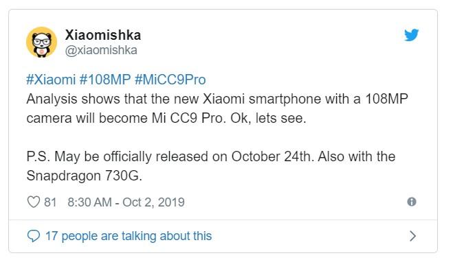 Объявлена дата презентации вероятного Mi CC9 Pro, еще один смартфон с 108-Мп камерой