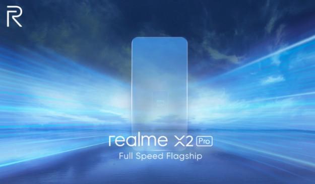 Realme подтвердила 90-Гц дисплей для Realme X2 Pro
