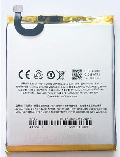 Пришло время заменить батарею на вашем  Meizu?