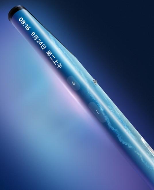 Xiaomi продала первую партию Mi MIX Alpha