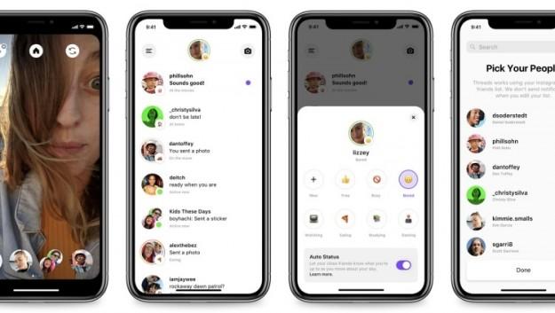 Instagram запускает мессенджер для общения с близкими друзьями
