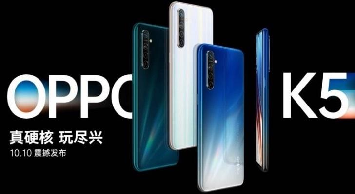 OPPO K5 с ценником 250 долларов станет достойной альтернативой Xiaomi Redmi Note 8 Pro