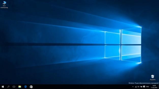 Это снова случилось: в Windows 10 полностью починили принтеры и доломали «Пуск»