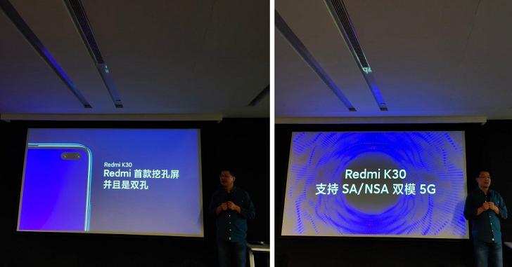 Состоялся внезапный анонс 5G-смартфона Xiaomi Redmi K30