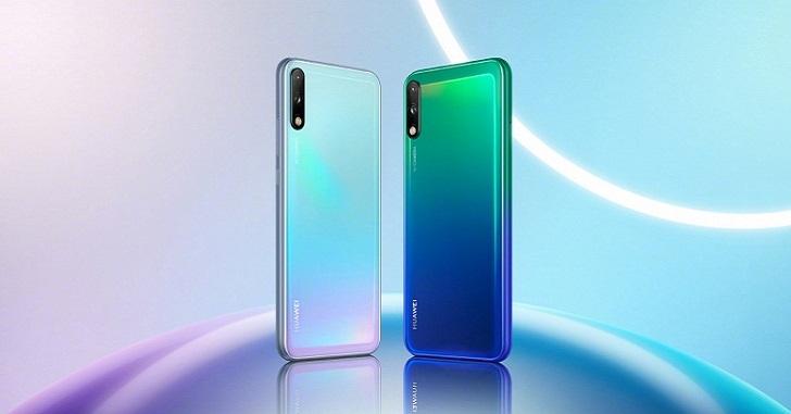 Известны характеристики и дата анонса Huawei Enjoy 10